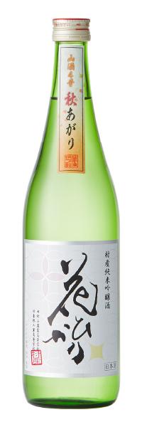 純米吟醸 花ひかり 山酒4号 秋あがり