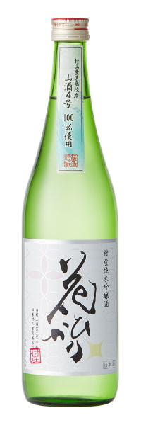 純米吟醸 花ひかり 山酒4号